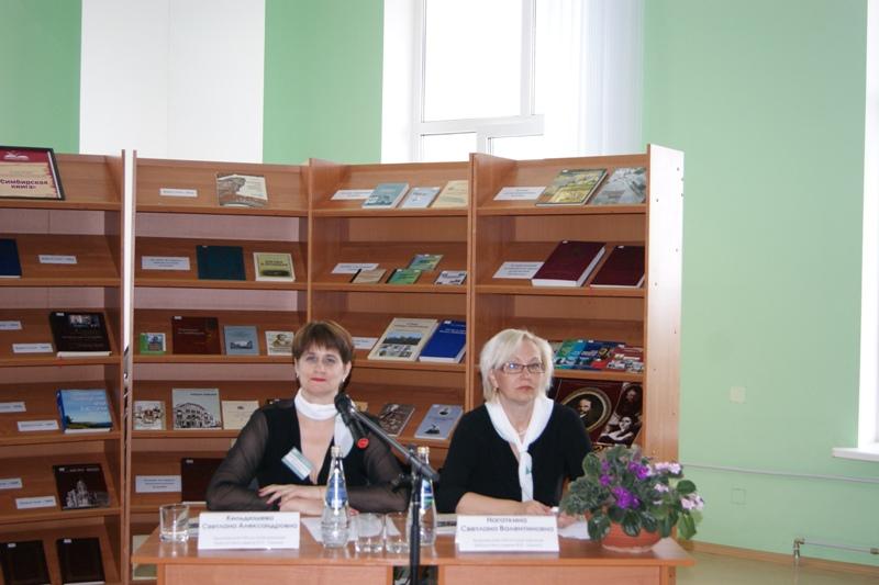 Заседание специальной секции «Фонды библиотек в цифровую эпоху: комплектование традиционными и электронными ресурсами»