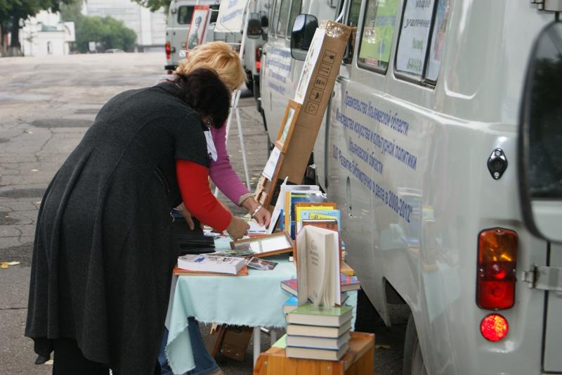 Торжественное открытие «Библиокаравана – 2012»