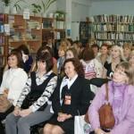 Посещение библиотек г. Ульяновска