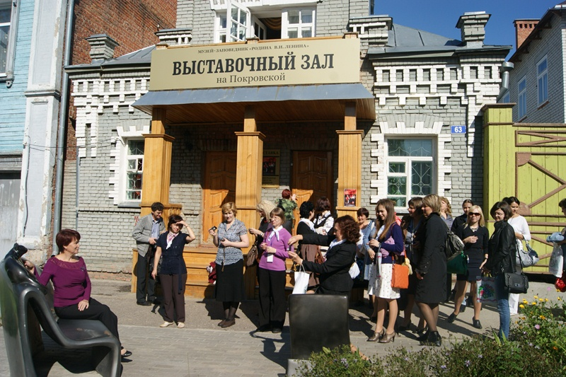 Выставочный зал на Покровской (ГИММЗ «Родина В.И. Ленина)