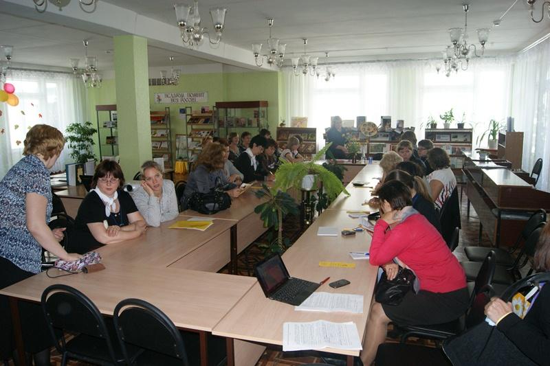 Круглый стол в библиотеке №28 г. Ульяновска